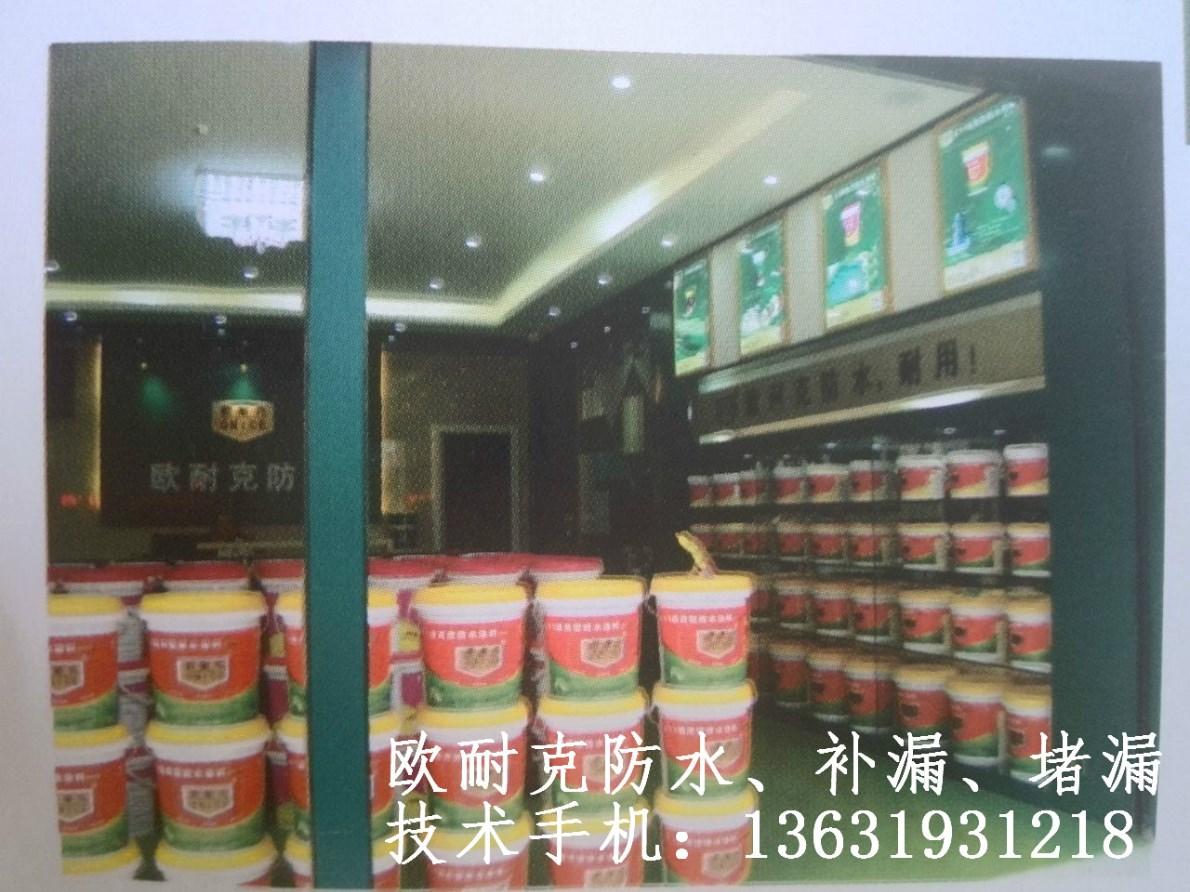 窗户一下大雨就漏水要怎么修、广东惠州防水补漏公司