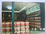 窗户一下大雨就漏水要怎么修、广东惠州防水补漏公司;