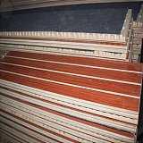 木質隔音吸音板牆麵裝飾板家庭影院琴房錄影棚吊頂吸音材料(圖);