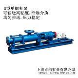 厂家供应G型螺杆泵G20-1不锈钢 污泥油渣污水高粘度液体螺杆泵