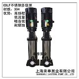 32CDLF4-20 CDLF多级泵 氨水输送泵 CDL增压泵立式轻型多级离心泵