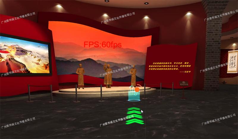 安卓端 VR一体机——红色模拟(党建)