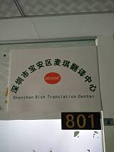 外贸业务及商务英语邮件专业培训