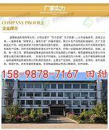 河北唐山豆腐皮机小型 豆腐皮机器怎么卖 豆腐皮机品牌