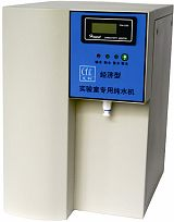 优质的标准型超纯水机,厂家直销,价格优惠