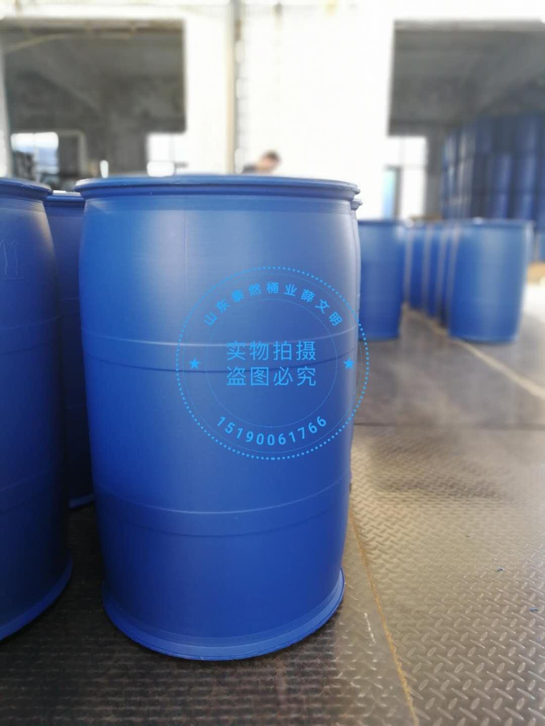 泗水200L蓝色塑料桶耐腐蚀抗摔无毒无味