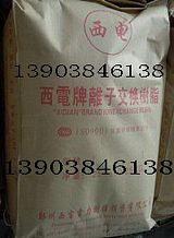 郑州除汞树脂含汞废水PVC含汞废水处理贵金属提取ZXC620巯基树脂;