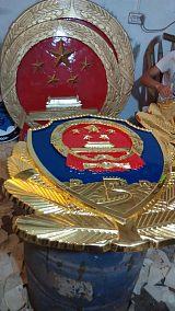 卖警徽厂家 铝合金材质警徽3.5米哪里有定做公安局徽