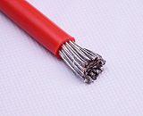 25平方环保新能源硅胶线