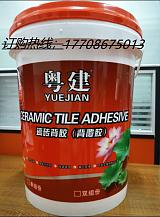 广东-粤建瓷砖背胶产品规格-十送一/厂家直销-行情报价-贴瓷砖专用
