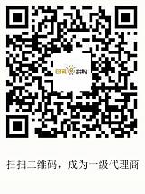 韩国UNIX榨汁机UNB-A9001