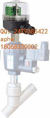 ALS-010M2 M26X1.5角座閥30mm行程開關脈沖信號SPDT;