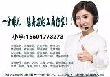 最新上海资产管理公司怎么注册