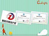 河南省双软评估申报咨询/双软评估专业机/双软申报中心
