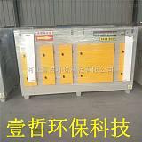 光氧废气处理设备 除voc废气处理方法