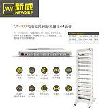 5V10mA扣式電池小電流檢測設備+高精度、高響應;