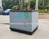 东莞1208大型蜂窝板围板箱大型可折叠围板箱