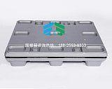 广东1350×1145大型蜂窝板围板箱可折叠围板箱