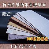 浙江丽水欧堡生态木400密拼型PVC扣板