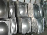 无锡厂家批发不锈钢水箱冲压板 全国各地物流发货