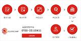 供应开关IC芯片ON/OFF功能,电子开关芯片-深圳市丽晶微电子
