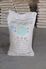 河南郑州世利水泥|低碱度硫铝酸盐水泥|自流平砂浆|GRC水泥;