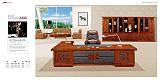 大班台,办公桌,文件柜,会议桌,椅子,沙发;