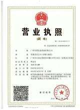 代理记账 注册公司 注册商标 处理工商异常等财税服务