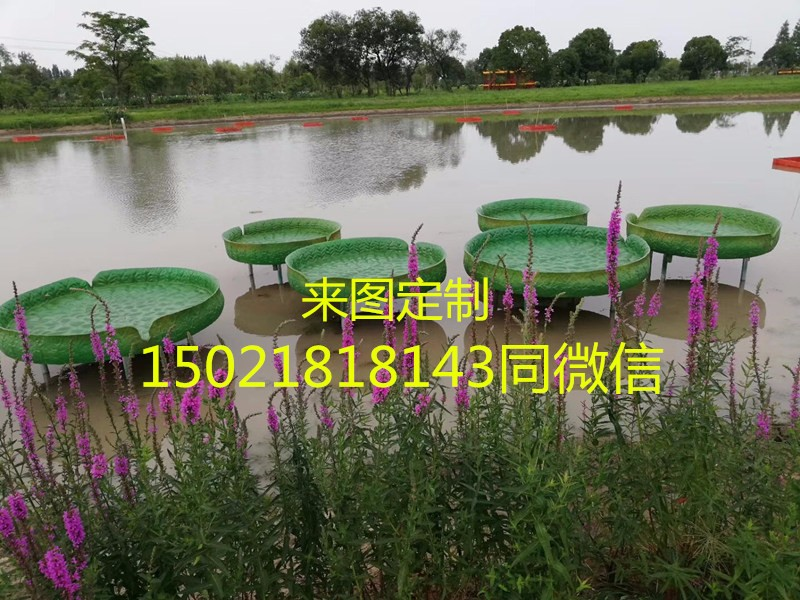 邵阳不锈钢七彩荷花雕塑 荷叶组合水景布景雕塑