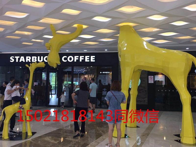 岳阳玻璃钢长颈鹿雕塑 室内景观雕塑