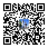 SPS聚二硫二丙烷磺酸钠 阴离子表面活性剂CAS号 27206-35-5;