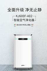 商用空气净化器家用智能调节室内甲醛净化器台式负离子除味器