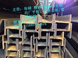 q345dH型钢上海宝山提货,钢厂直接供应;