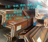 宣钢q345d角钢 q345e等边角钢 上海最大供应商