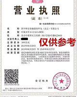 北京国字头金融服务外包公司转让多少钱