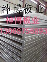 河北衡水KST板 保温隔热效果好的板材 2;