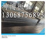江苏无锡钢框轻型屋面板 工程建筑设计13068756893;