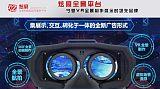 银川 VR全景企业形象展示 企业全景拍摄 企业全景制作