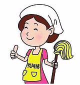 广州福聚家政提供专业贴心的服务