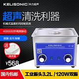 安徽實驗室超聲波清洗機-超聲波乳化分散清洗機