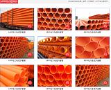 山西PE管材 山西PVC管材 山西PPR管材 山西波纹管 山西给水管材 山