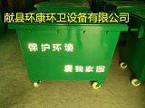 户外660升垃圾桶哪种好