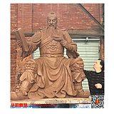 华阳雕塑 云南校园人物雕塑 关羽雕塑 古代人物雕塑
