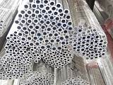 广州6063氧化薄壁铝管、环保无缝铝管;