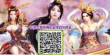 全网最火手游官方APP下载各类热门游戏