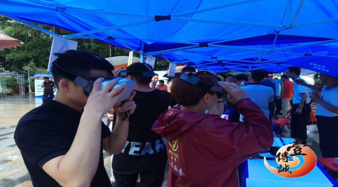 VR新时代——VR禁毒在科普教育中的应用