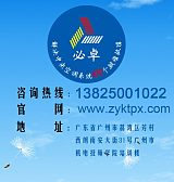 广州中央空调培训,15天学会处理中央空调100个维修故障