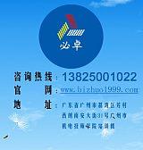 广州必卓中央空调清洗,19年中央空调行业经验。