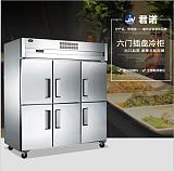 君諾立式六門插盤櫃 冷藏保鮮櫃 酒店廚房設備用品 廠家直銷