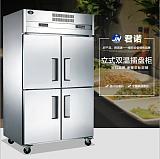 君諾立式四門雙溫插盤櫃 冷藏冷凍雙溫一體 廠家直銷可按需定製